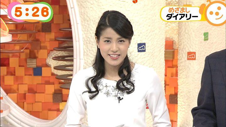 nagashima20141020_04.jpg