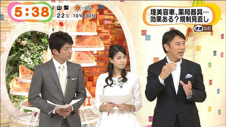 nagashima20141020_09.jpg