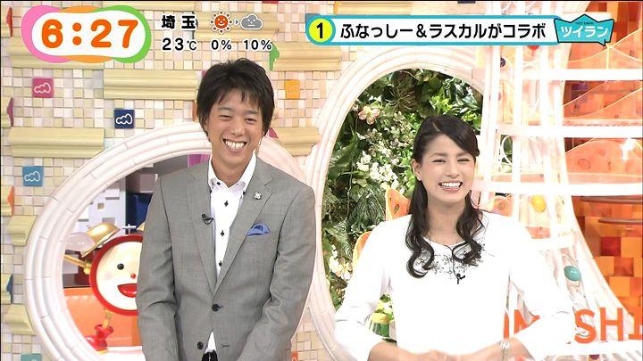 nagashima20141020_10.jpg
