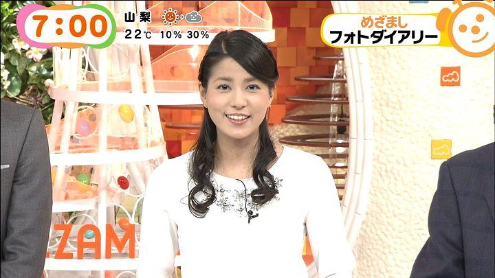 nagashima20141020_12.jpg