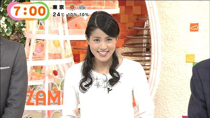 nagashima20141020_13.jpg