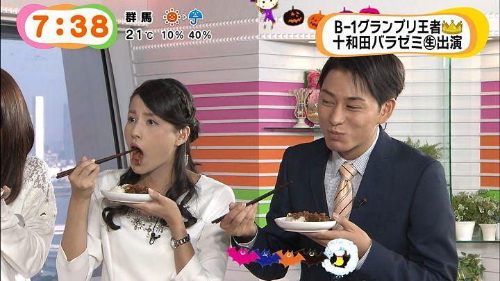 nagashima20141020_15.jpg
