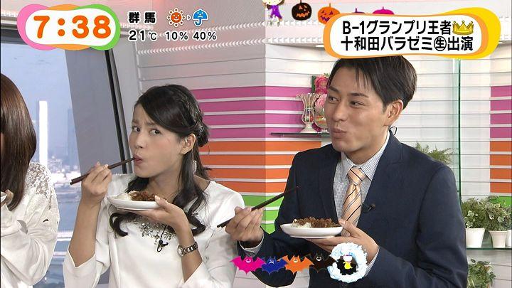 nagashima20141020_16.jpg
