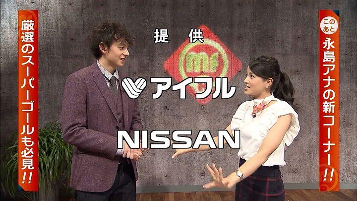 nagashima20141020_23.jpg