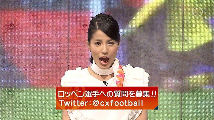 nagashima20141020_34.jpg