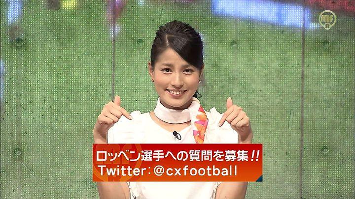 nagashima20141020_35.jpg