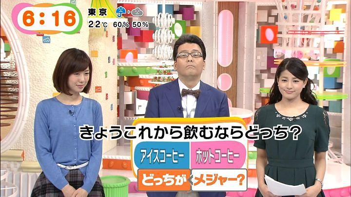 nagashima20141021_05.jpg
