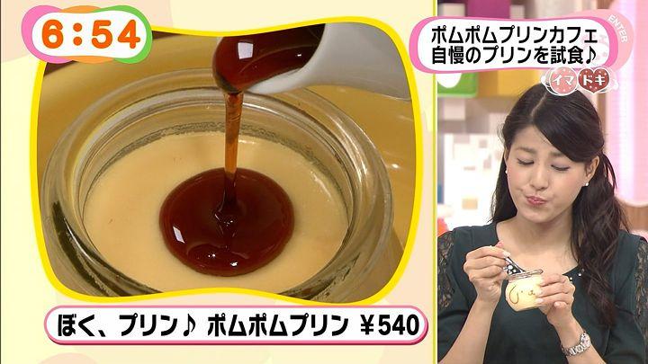nagashima20141021_06.jpg