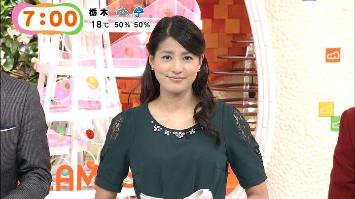 nagashima20141021_11.jpg