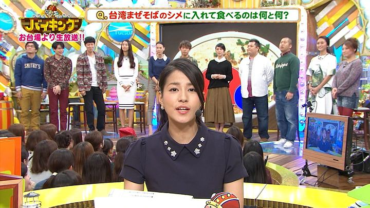 nagashima20141021_13.jpg