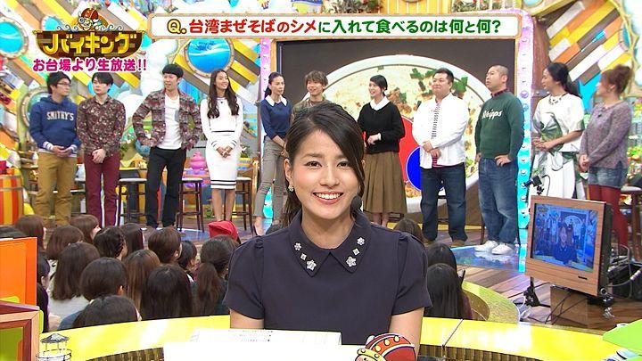 nagashima20141021_15.jpg