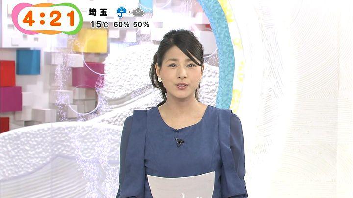nagashima20141023_04.jpg