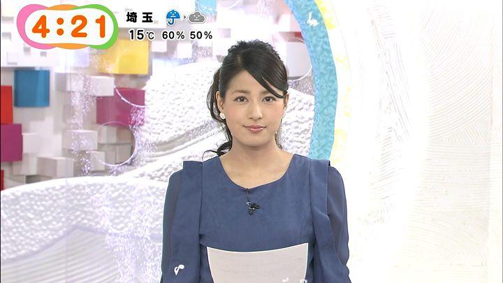 nagashima20141023_05.jpg
