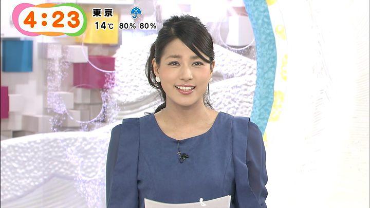 nagashima20141023_06.jpg