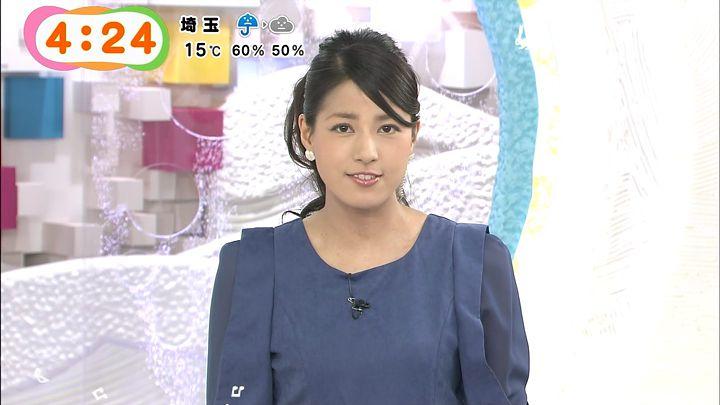 nagashima20141023_08.jpg
