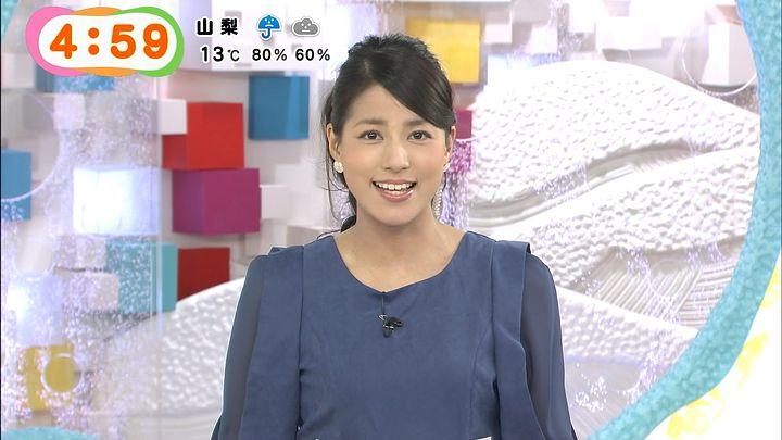 nagashima20141023_11.jpg