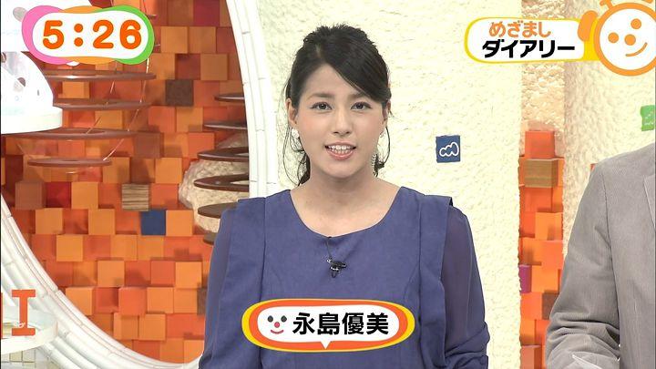 nagashima20141023_13.jpg