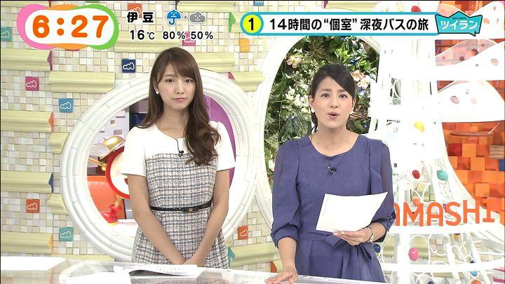 nagashima20141023_17.jpg