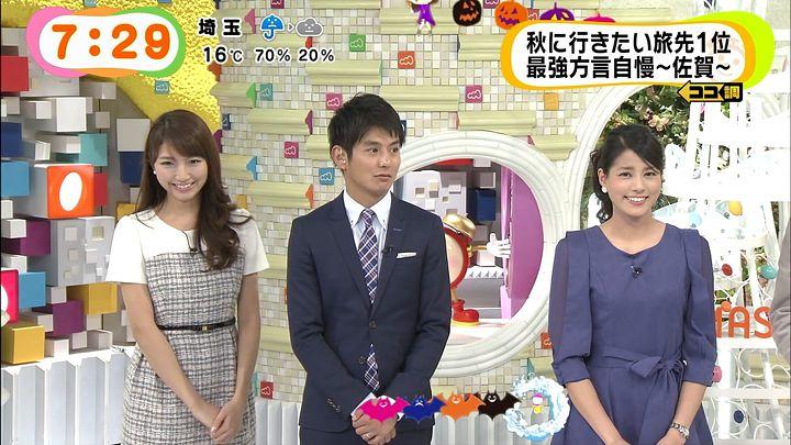 nagashima20141023_25.jpg