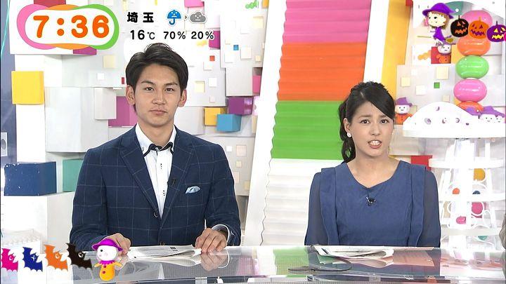 nagashima20141023_26.jpg