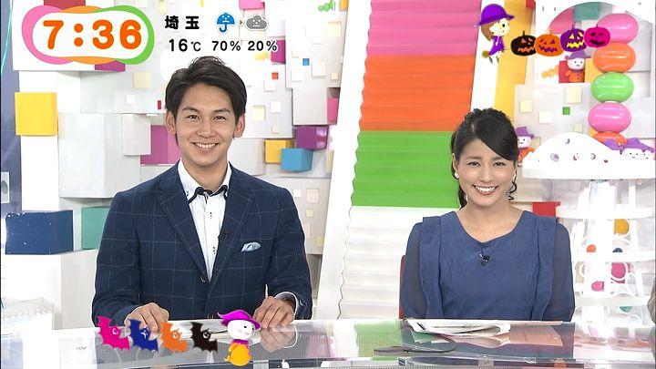 nagashima20141023_27.jpg
