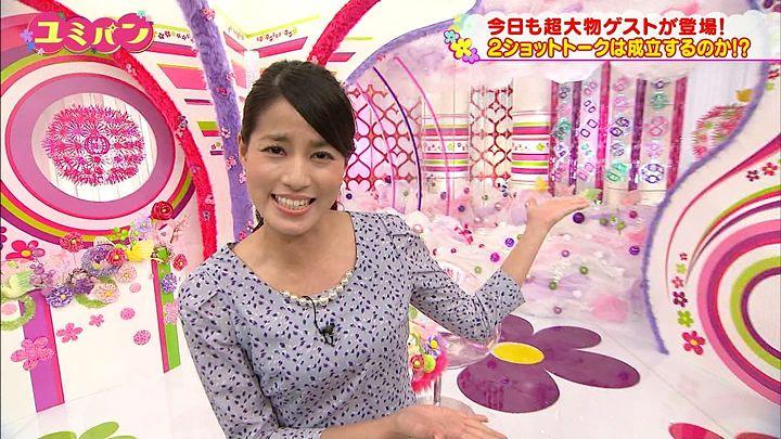 nagashima20141023_58.jpg