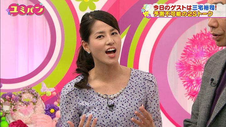 nagashima20141023_59.jpg
