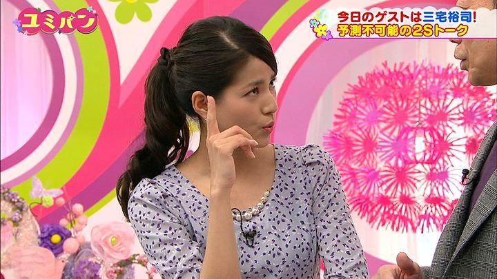 nagashima20141023_62.jpg