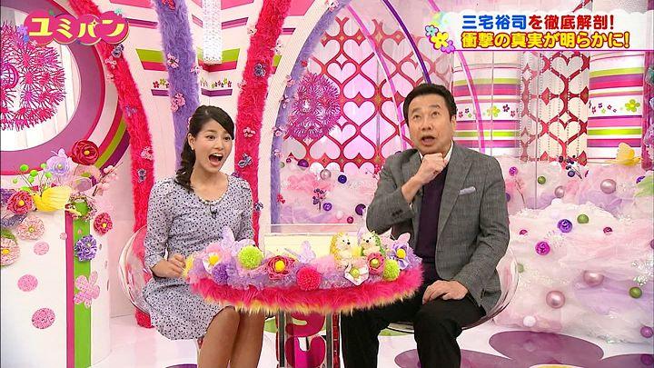 nagashima20141023_67.jpg