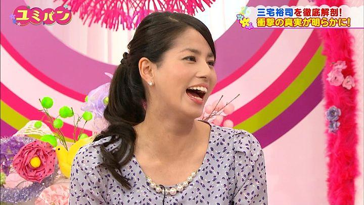 nagashima20141023_68.jpg