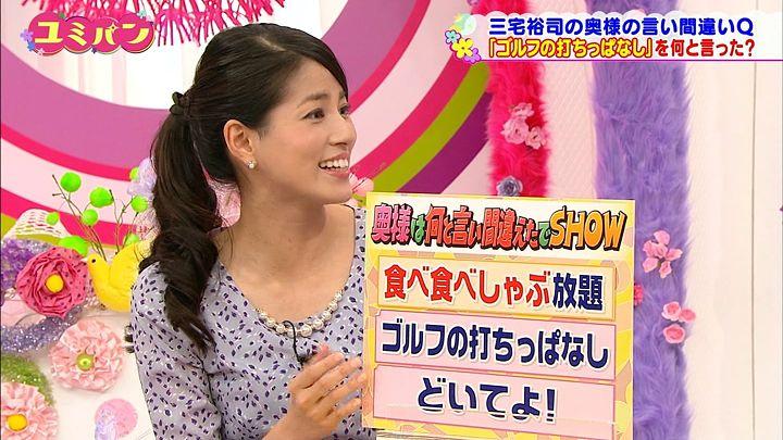 nagashima20141023_73.jpg