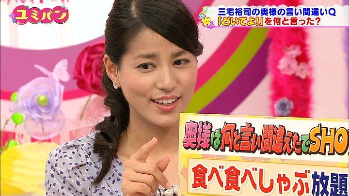 nagashima20141023_74.jpg