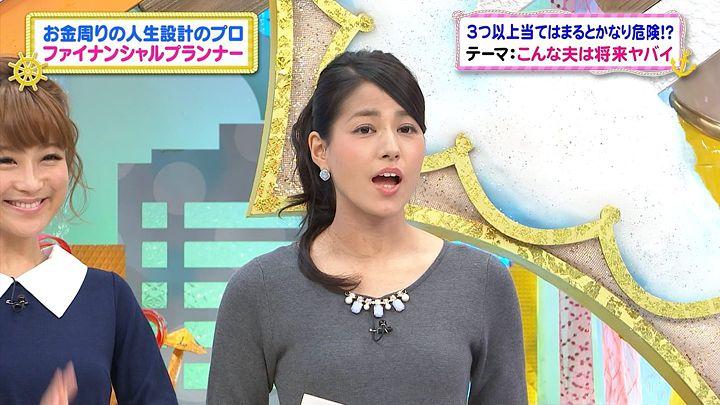 nagashima20141023_76.jpg