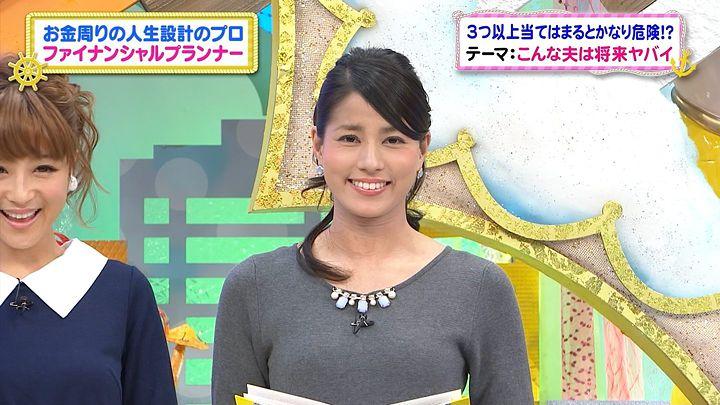 nagashima20141023_77.jpg