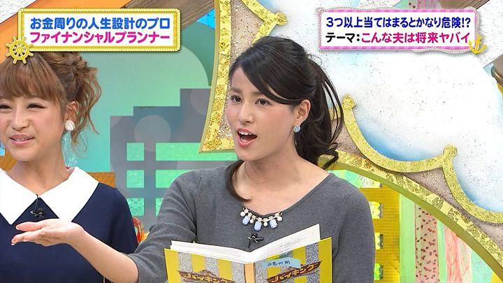 nagashima20141023_79.jpg