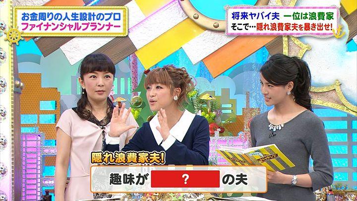 nagashima20141023_80.jpg