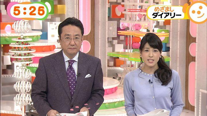 nagashima20141028_02.jpg