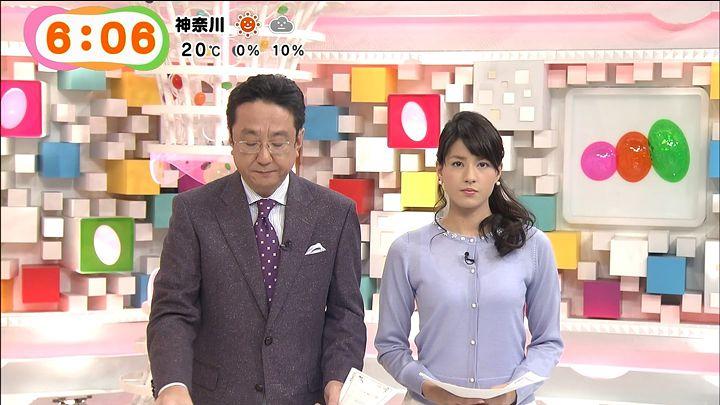 nagashima20141028_06.jpg