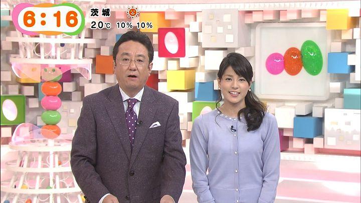 nagashima20141028_07.jpg