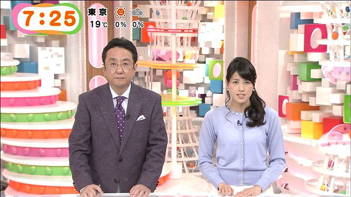 nagashima20141028_10.jpg