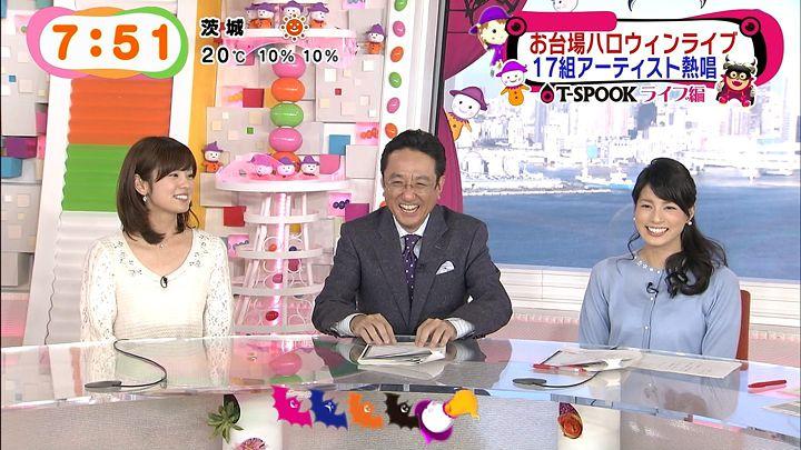 nagashima20141028_12.jpg