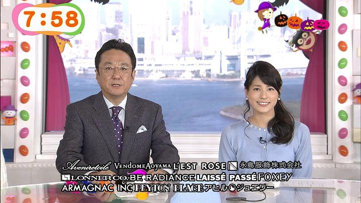 nagashima20141028_13.jpg