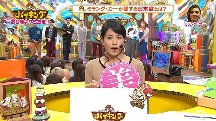 nagashima20141028_14.jpg