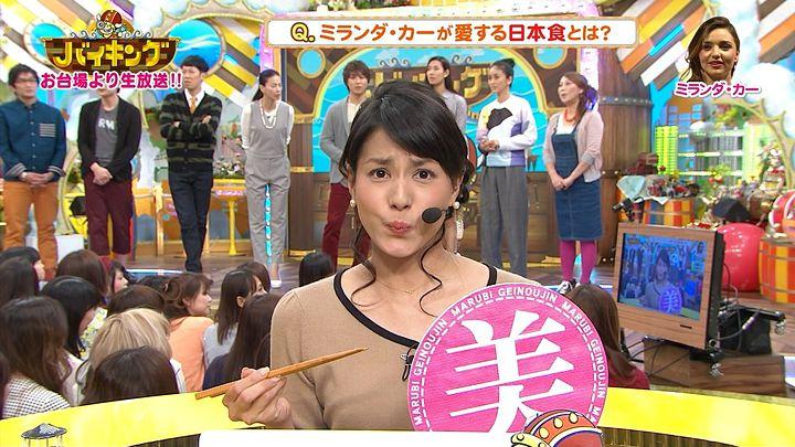 nagashima20141028_17.jpg