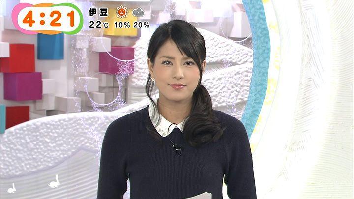 nagashima20141030_02.jpg