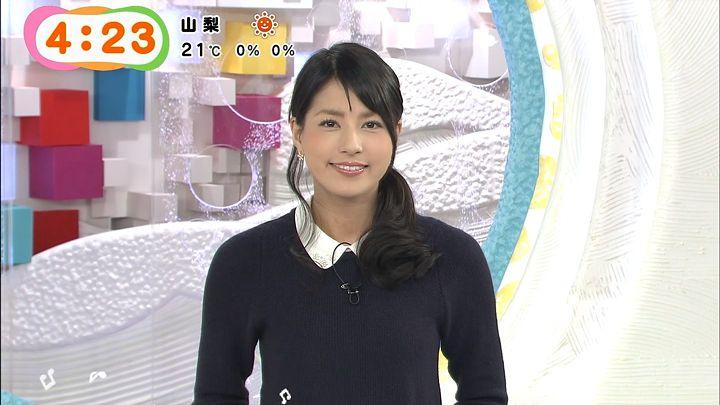 nagashima20141030_04.jpg