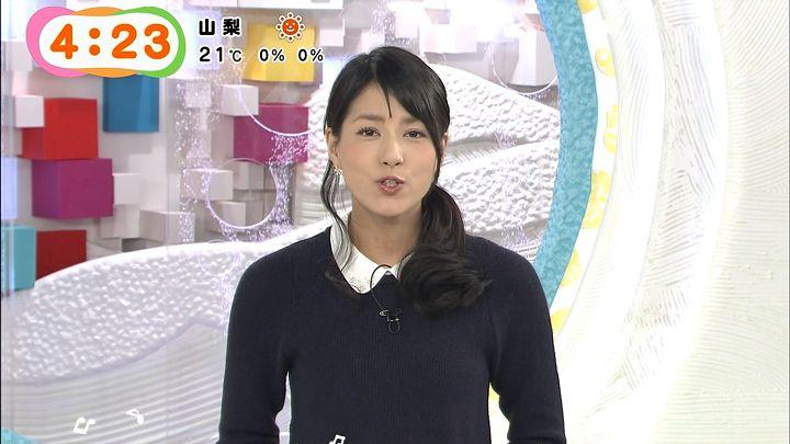 nagashima20141030_05.jpg