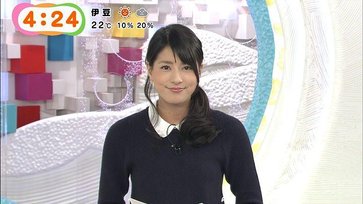 nagashima20141030_06.jpg