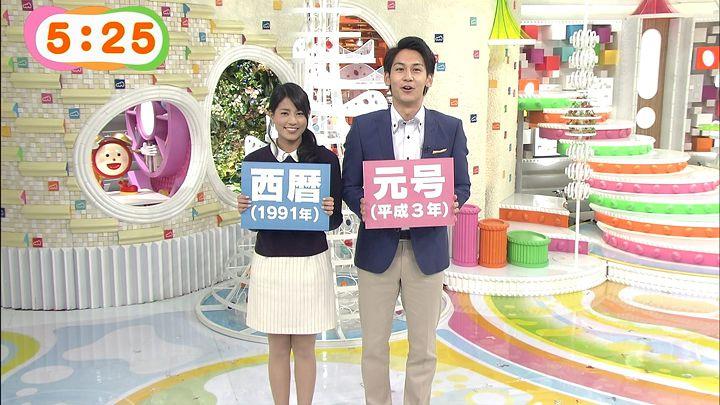 nagashima20141030_10.jpg