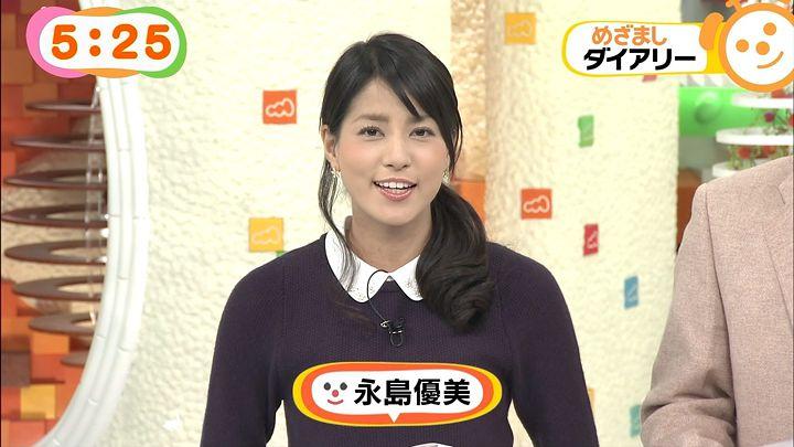nagashima20141030_11.jpg